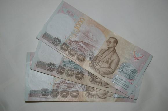 タイ旅行で現地での両替を超お得にする5つの法則!