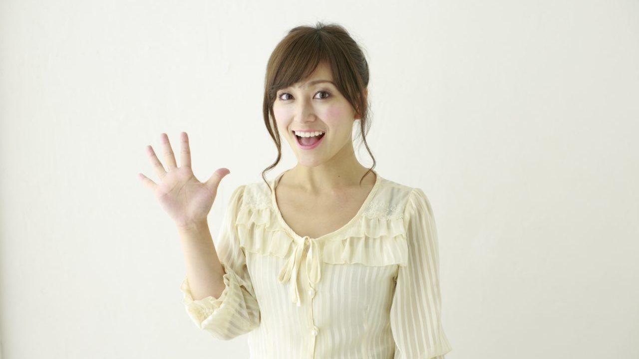 韓国語の挨拶フレーズ!こんにちは・ありがとう等20選!