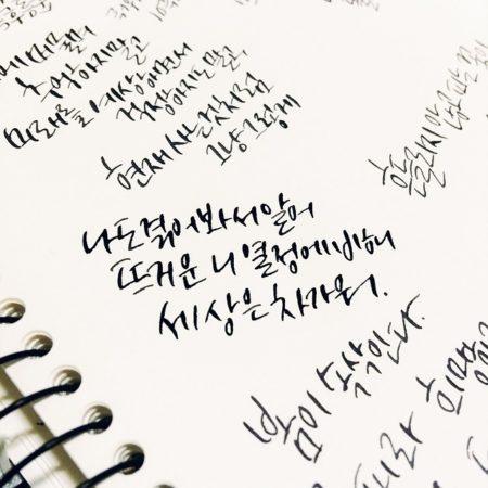 韓国語の文法で初心者が絶対に押さえるべき7つの法則!2