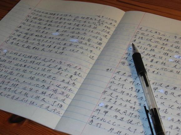 中国語の発音をぐっとネイティブ化させる6つのコツ