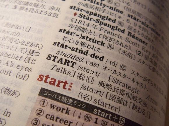 英語参考書を選ぶとき絶対してはいけない6つの法則