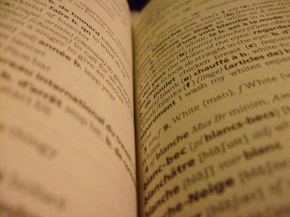 フランス語の文法を学ぶ上で絶対に押さえるべき9つの法則