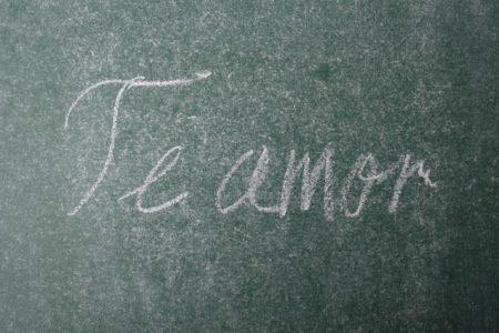 スペイン語で「愛してる」の言い方まとめ厳選20フレーズ 1