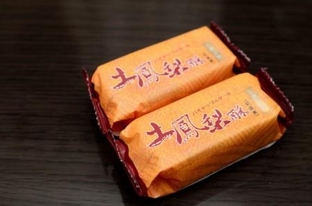 台湾のお土産調査!貰って嬉しい超おすすめ10選_パイナップルケーキ