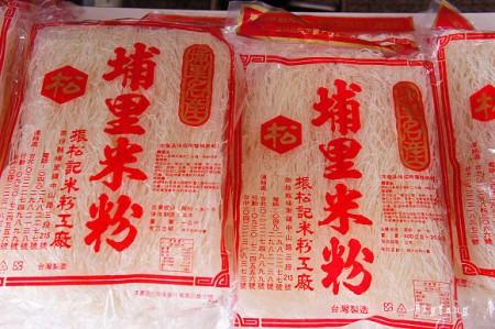 台湾のお土産調査!貰って嬉しい超おすすめ10選_埔里米粉