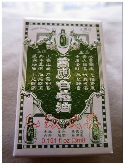 台湾のお土産調査!貰って嬉しい超おすすめ10選_萬應白花油