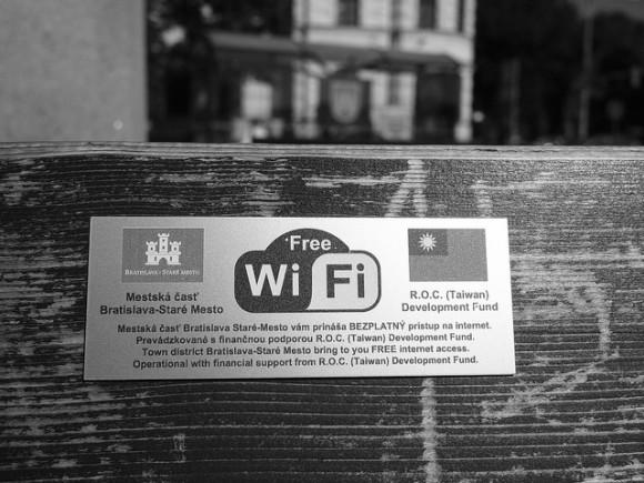 台湾wifi環境を徹底分析!快適ネット生活を得る6つの方法