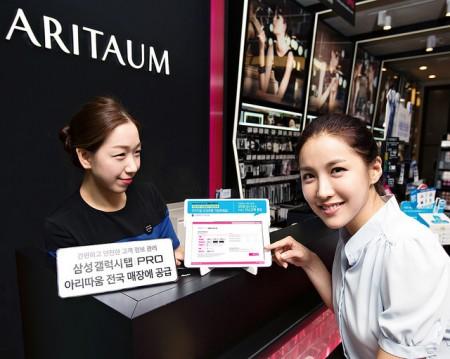 韓国コスメ徹底特集!安くて人気のおすすめアイテム10選_ARITAUM