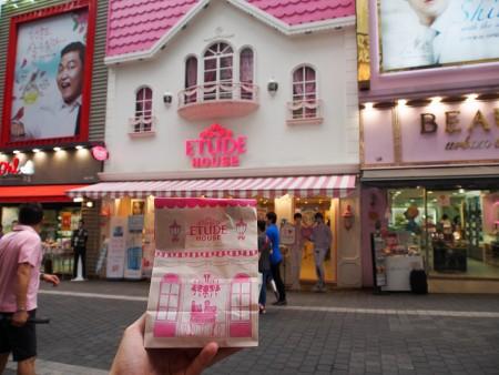 韓国コスメ徹底特集!安くて人気のおすすめアイテム10選_ETUDE HOUSE