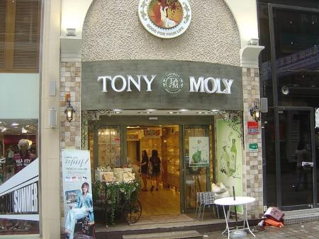 韓国コスメ徹底特集!安くて人気のおすすめアイテム10選_TONY MOLY