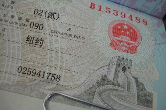 中国でビザを取得するとき超役立つ6つのポイントとは?