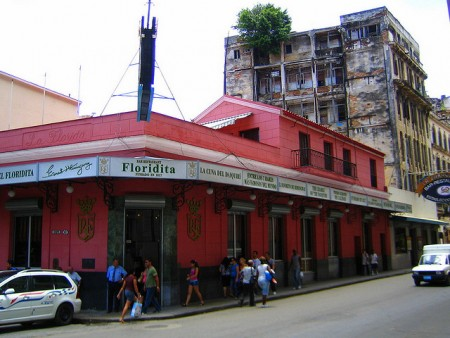 キューバ旅行で絶対行きたいおすすめスポット10選〜ハバナ編〜ラ・フロリディータ