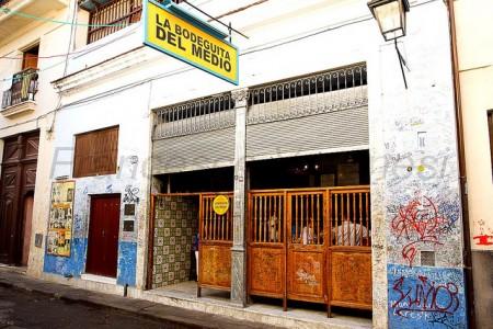 キューバ旅行で絶対行きたいおすすめスポット10選〜ハバナ編〜ラ・ボデギータ・デル・メディオ