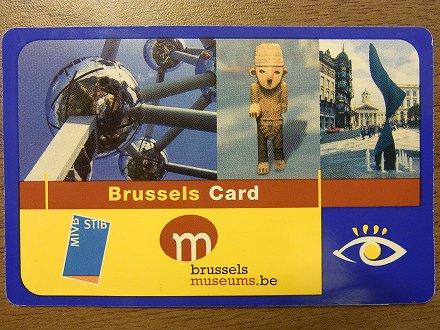 ブリュッセル観光を3泊4日で超満喫する9つのコツ_ブリュッセルカード