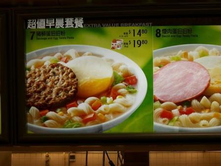 現地で絶対食べたいおすすめ香港料理10選_茶餐廳