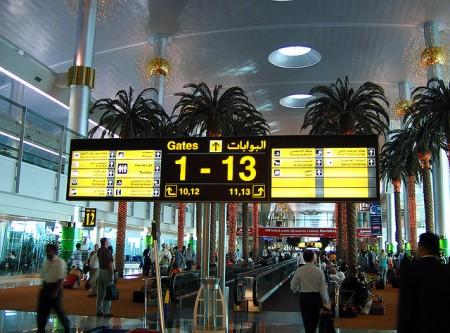 ドバイの空港を徹底調査!旅行前に知るべき7つの特徴_ドバイ空港ターミナル1