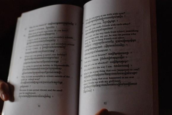 ベトナム語の勉強を楽しく長く続ける9つのコツとは?
