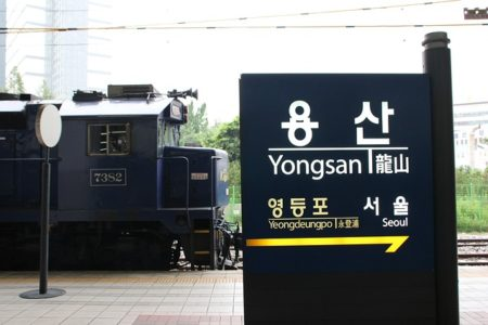 韓国の物価を徹底分析!旅行前に知るべき7つのポイント2