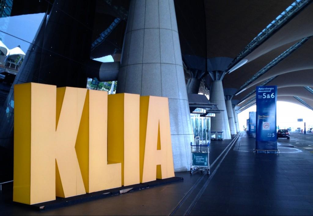 クアラルンプール空港をもっと快適に過ごす8つのコツ