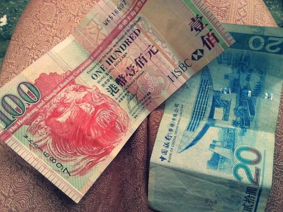香港ドルを徹底調査!旅行前に知りたい7つのポイント