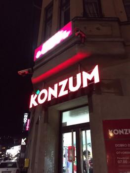 ボスニア首都サラエボを快適に観光するための8個のコツ_スーパーマーケット