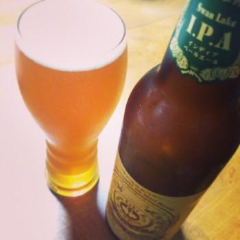地ビール大好き!おすすめ日本国産クラフトビール10選!スワンレイクIPA