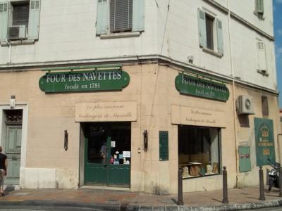 初めてマルセイユを観光するときのおすすめスポット8選!フール・デ・ナヴェット