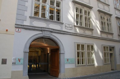 ウィーンを2泊3日で超効率よく観光す8つのコツ_モーツァルトハウス・ウィーン