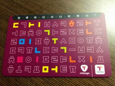 韓国の空港を徹底調査!旅行前に知るべき7つの特徴T-money
