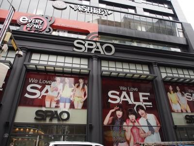 日本でも人気がある韓国ファッションブランド8選_スパオ