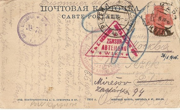 ロシア語でメールや手紙を書くとき役立つ15フレーズ