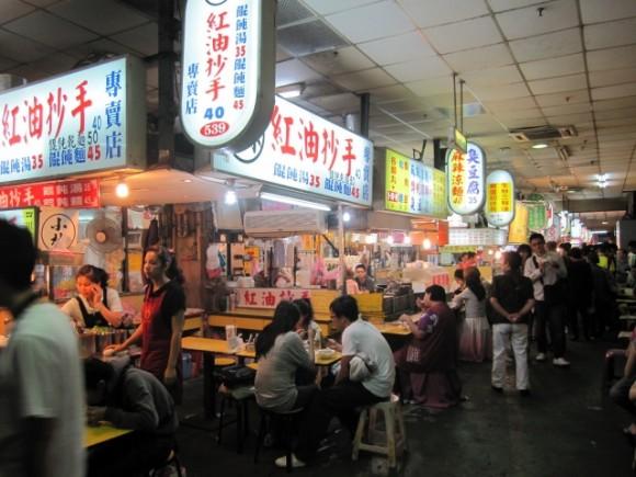 台湾の治安を徹底調査!気をつけるべき7つのポイント