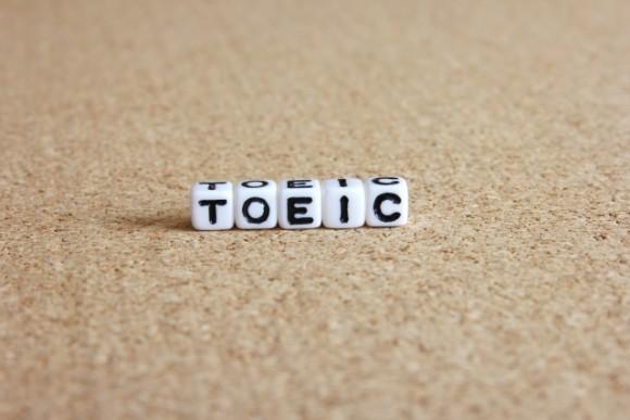 英検とTOEICの差は?TOEIC重視の企業が増えた6つの理由