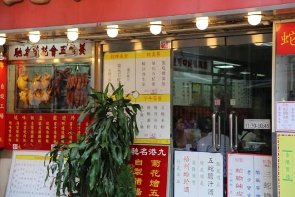 中国でレストランへ行くとき役立つ中国語11選!