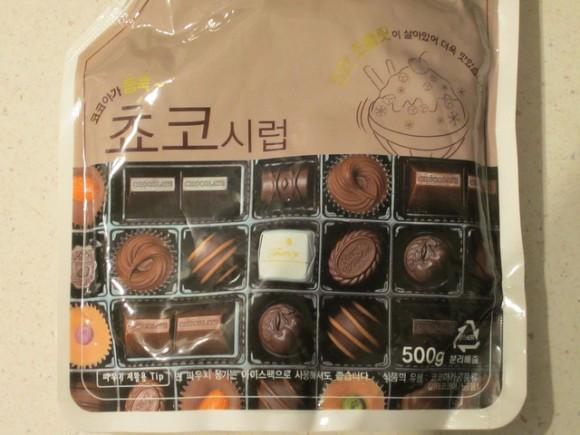 韓国のバレンタインデーはどんな感じ?6つのおもしろ豆知識!