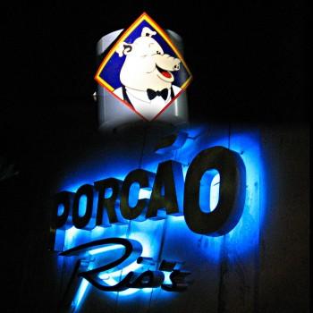 リオデジャネイロのローカルグルメで絶対外せないお店8選!ポルカォン