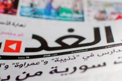 エジプトお土産調査!貰って嬉しい超おすすめ10選 新聞
