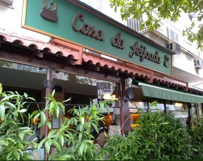 リオデジャネイロのローカルグルメで絶対外せないお店8選!Casa de feijoada