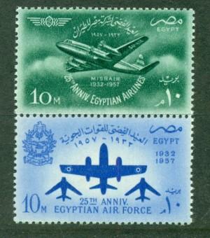 エジプトお土産調査!貰って嬉しい超おすすめ10選 切手