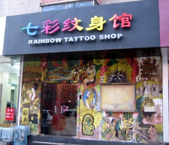 中国で刺青・タトゥーはどう思われているか調査!