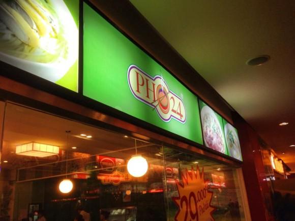 ベトナムでレストランへ行くとき役立つベトナム語10選!