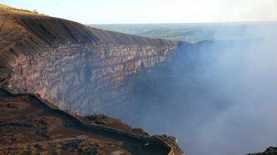ニカラグア共和国ってどんなトコ?旅行前に押さえたい9つの特徴!マサヤ火山