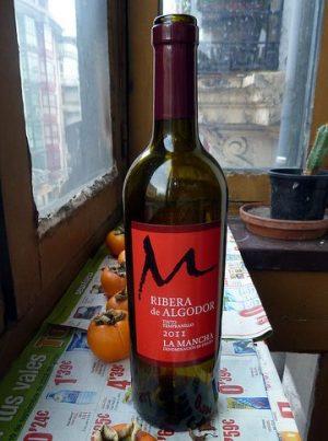 現地で絶対に飲みたいスペインワインおすすめ10選!ラマンチャ