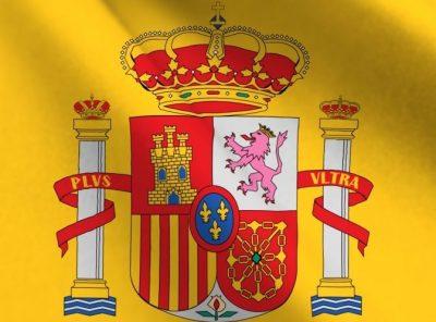 スペイン国旗を徹底分析!国旗が持つ6つの秘密とは?3