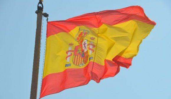 スペイン国旗を徹底分析!国旗が持つ6つの秘密とは?