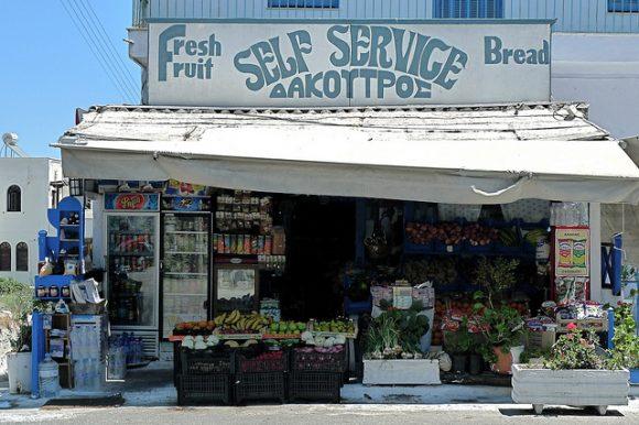 ギリシャ・サントリーニ島の物価分析!旅行前に知るべき7つの事!