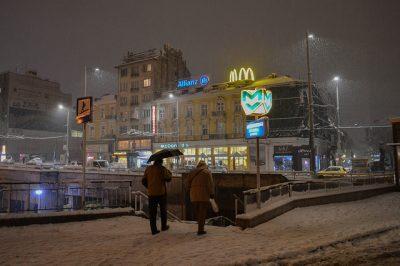 ブルガリアの首都ソフィアへ行こう!旅行前に知るべき9つの事!冬