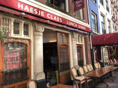 アムステルダムで絶対行きたいおすすめカフェ・レストラン9選!ハーシェ・クラース外観