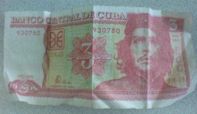 キューバの通貨を徹底調査!旅行前に知りたい7つのポイント!人民ペソ