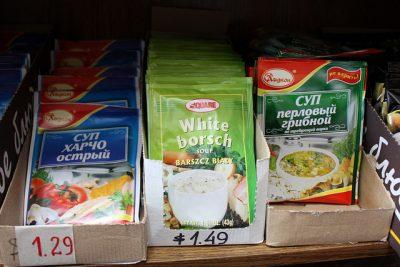 ロシアお土産を徹底調査!貰って嬉しい超おすすめ10選!インスタントスープ